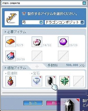 コンポジ合成.JPG